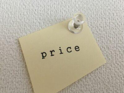 price メモ